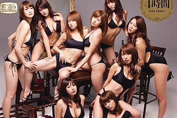 有名AV女優ばかり!!夢のような大乱交セックスがエロすぎて抜ける!!!!