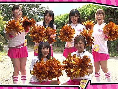 【SOD企画】『チアガールの衣装で応援!!』AV女優の乳お姉さんと素人企画
